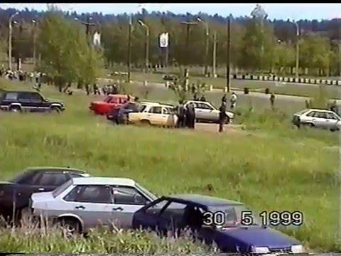 Ул. Спортивная * АВТОГОНКИ * Тольятти 1999