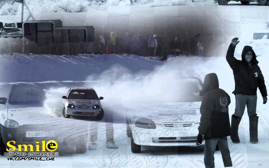 Сияние севера-2013 (Автогонки, Череповец)
