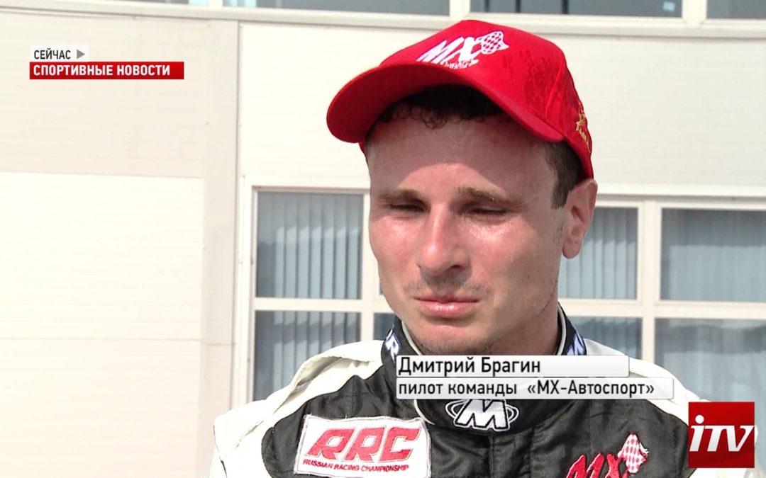 Дмитрий Брагин из «МХ-Автоспорт» выиграл третий этап открытого чемпионата Татарстана
