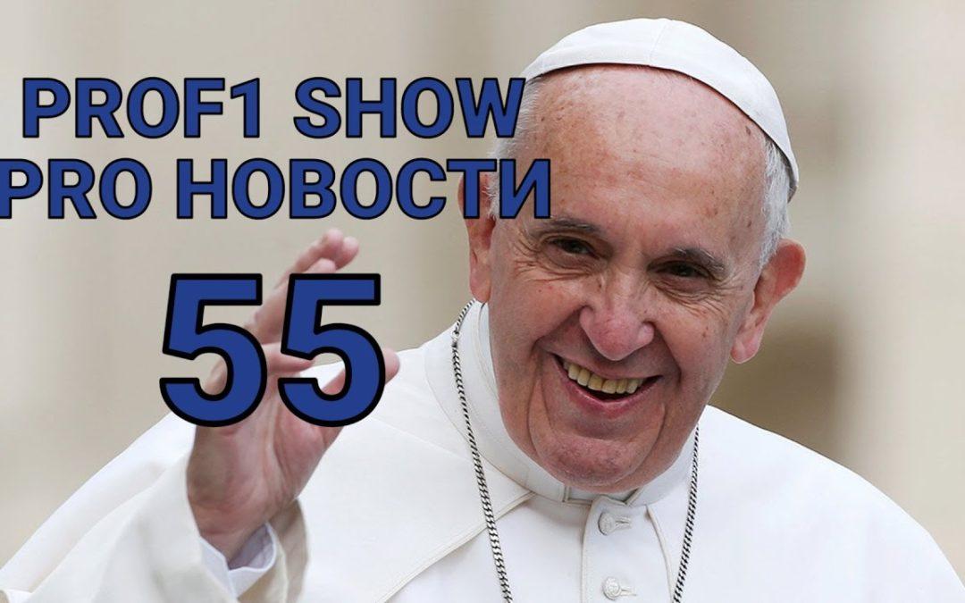 PRO Новости 55 Автоспорт за прошедшую неделю