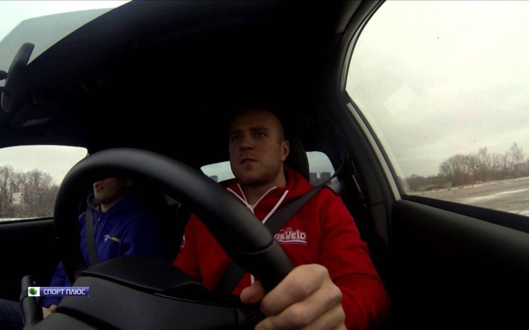 Денис Дмитриев автоспорт