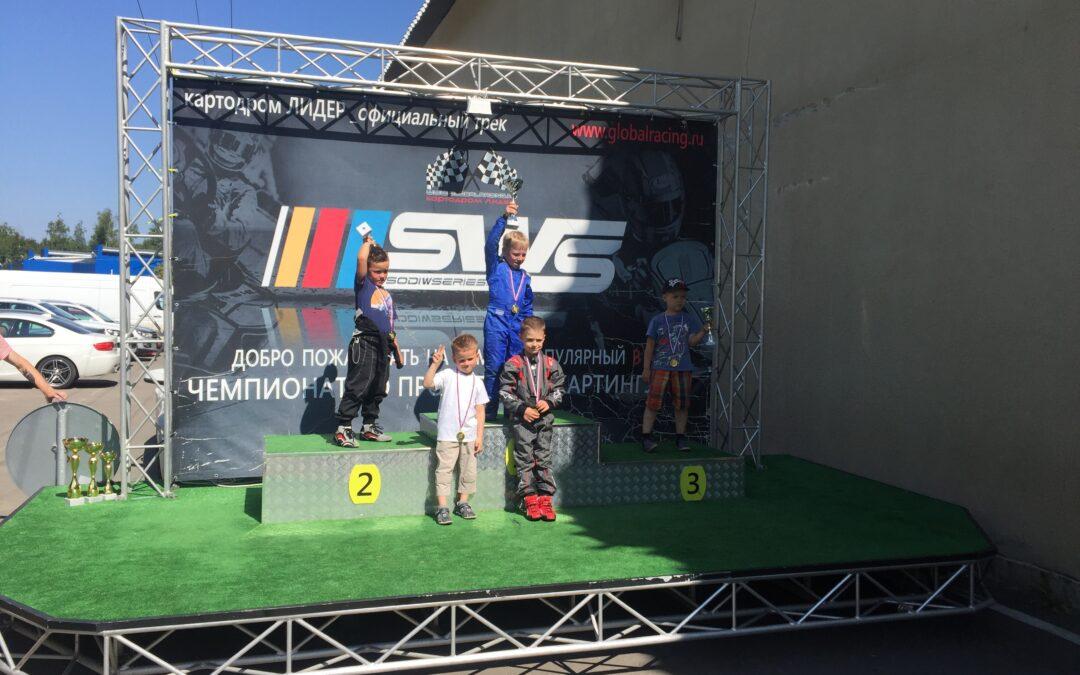 13/08/2017 — 16-й этап Micro Race 2017